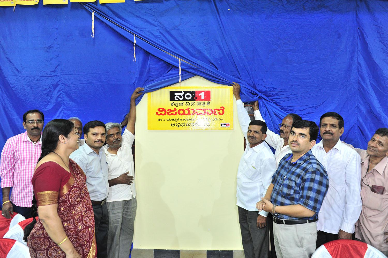 Vijayavani_Vendors_Meet 1