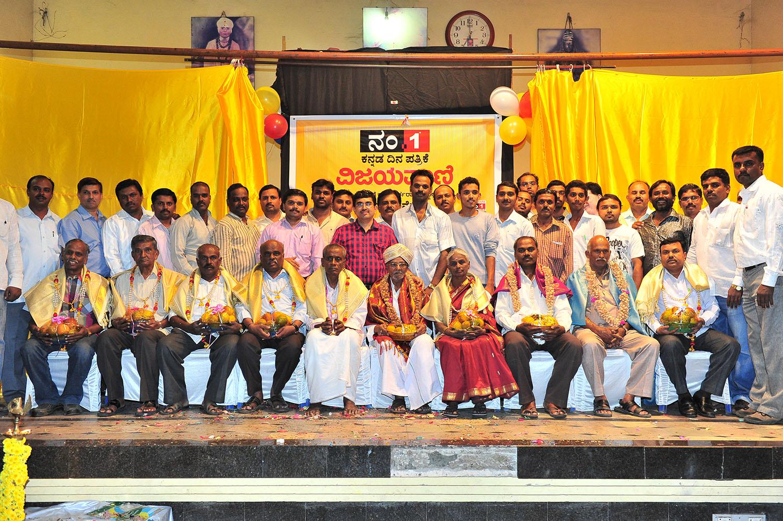 Vijayavani_Vendors_Meet 2